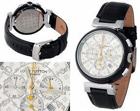 Копия часов Louis Vuitton  №MX0292