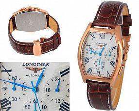 Копия часов Longines  №MX0422