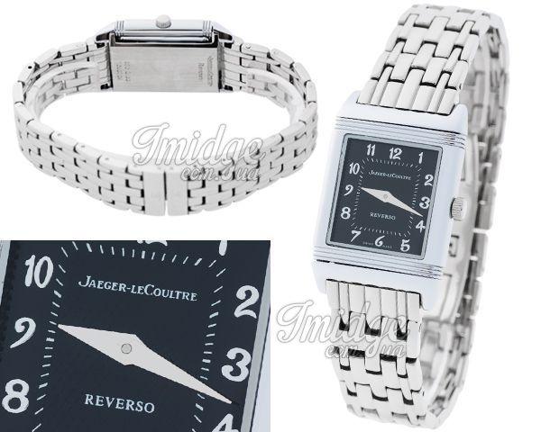 Женские часы Jaeger-LeCoultre  №MX2731