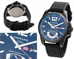Мужские часы Chopard  №MX1403