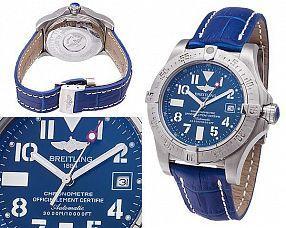 Мужские часы Breitling  №MX2926