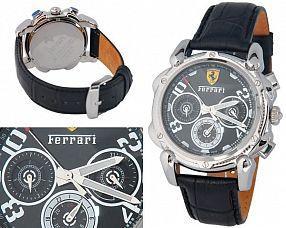 Копия часов Ferrari  №N0469
