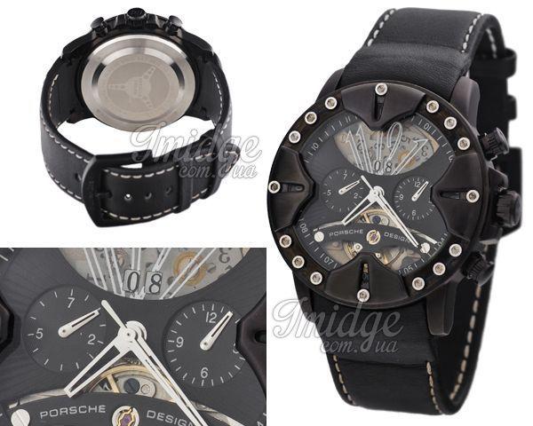 Мужские часы Porsche Design  №MX1459