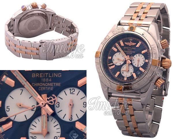 Мужские часы Breitling  №MX0360