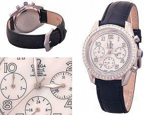 Женские часы Omega  №MX0363