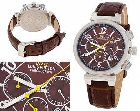 Унисекс часы Louis Vuitton  №MX1018