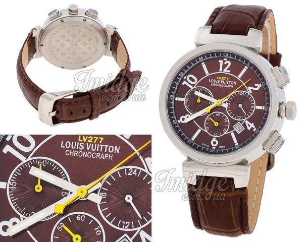 Унисекс часы Louis Vuitton  №MX1018