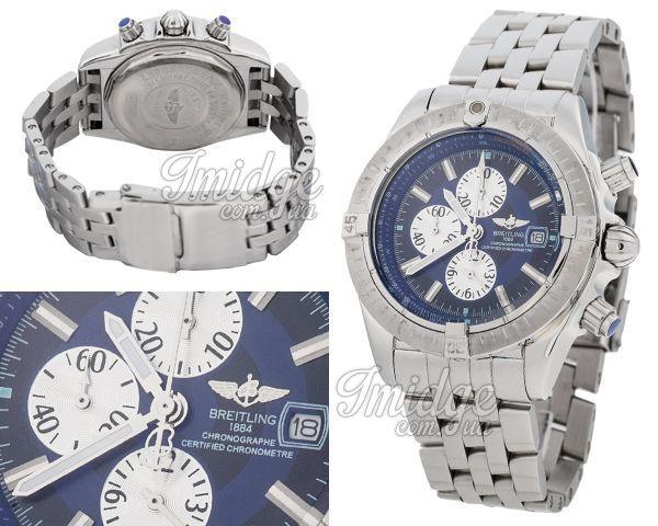 Мужские часы Breitling  №MX1981