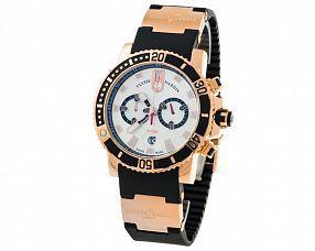 Мужские часы Ulysse Nardin Модель №MX0948