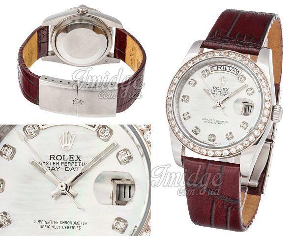 Женские часы Rolex  №MX2918