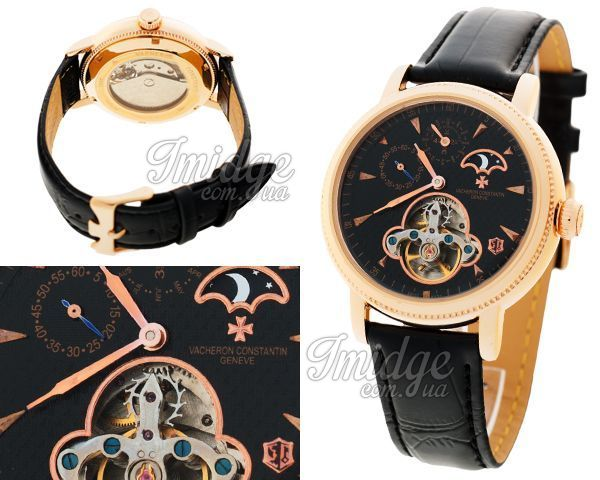 Мужские часы Vacheron Constantin  №MX2391