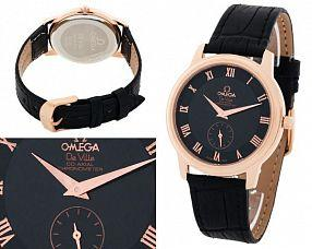 Копия часов Omega  №MX2454