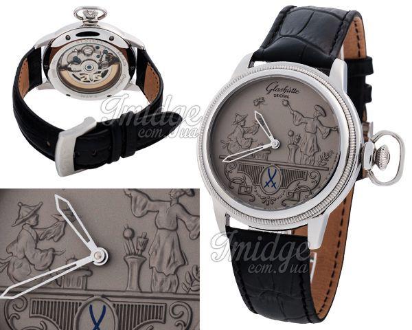 Мужские часы Glashutte Original  №N1860