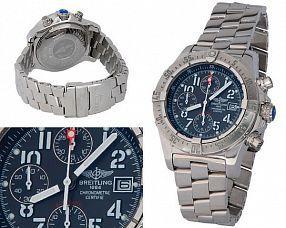 Мужские часы Breitling  №MX0479
