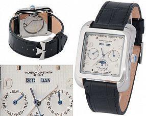 Мужские часы Vacheron Constantin  №M3508