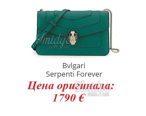 Сумка Bvlgari  №S640