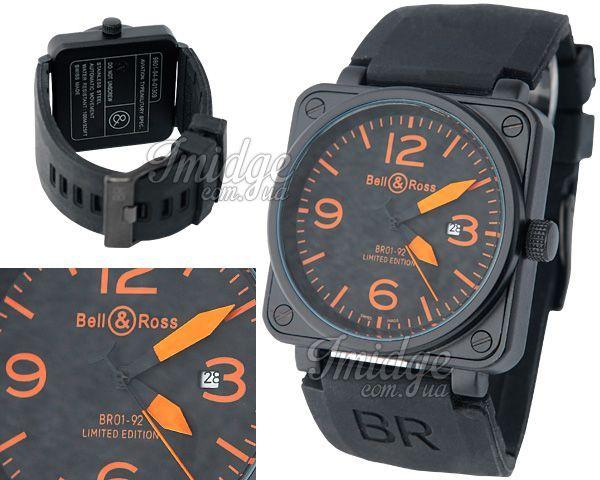 Мужские часы Bell & Ross  №MX0386