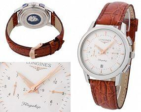 Мужские часы Longines  №S630-3