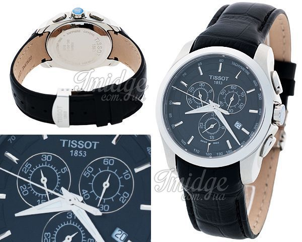 Мужские часы Tissot  №MX2850