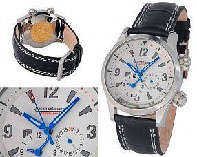 Копия часов Jaeger-LeCoultre  №MX0601