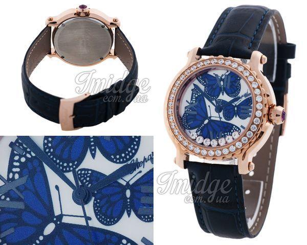 Женские часы Chopard  №N2388