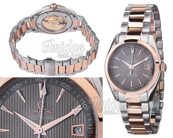 Мужские часы Omega  №MX1246