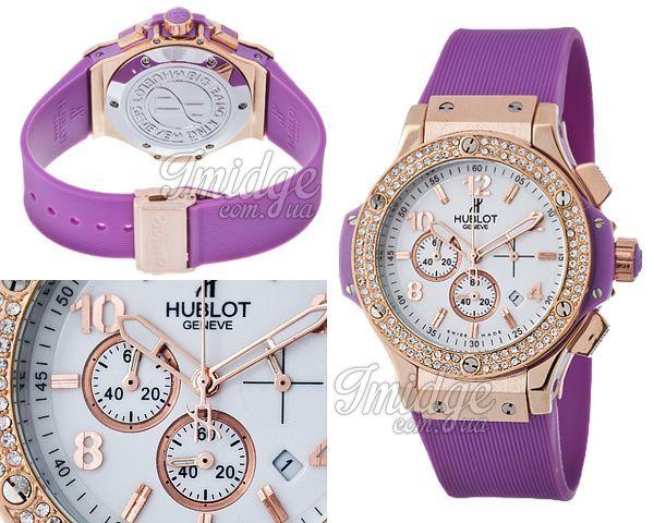 Женские часы Hublot  №MX1498
