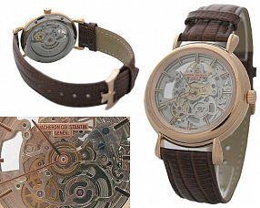 Мужские часы Vacheron Constantin  №N0297