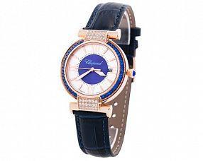 Женские часы Chopard Модель №N2378