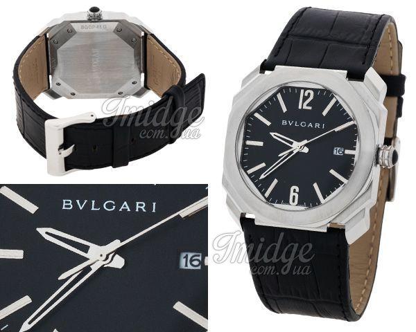 Мужские часы Bvlgari  №N2055