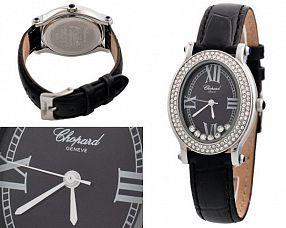 Женские часы Chopard  №MX1294