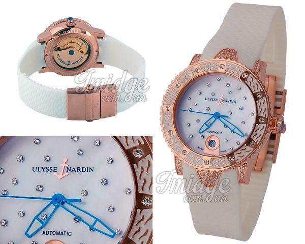 Женские часы Ulysse Nardin  №MX0720