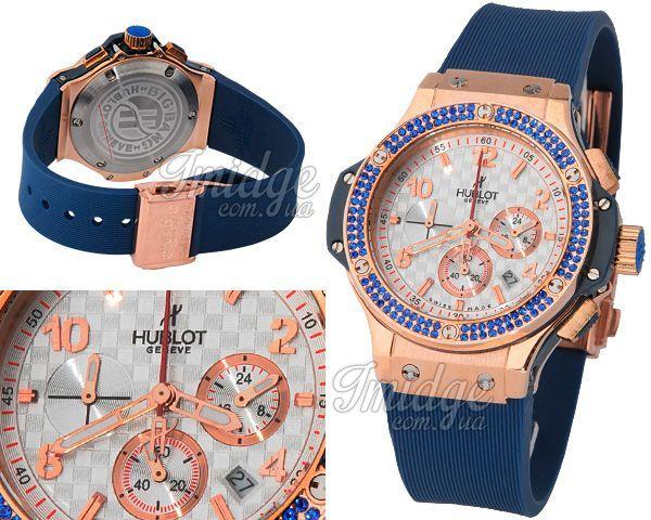 Женские часы Hublot  №MX0554