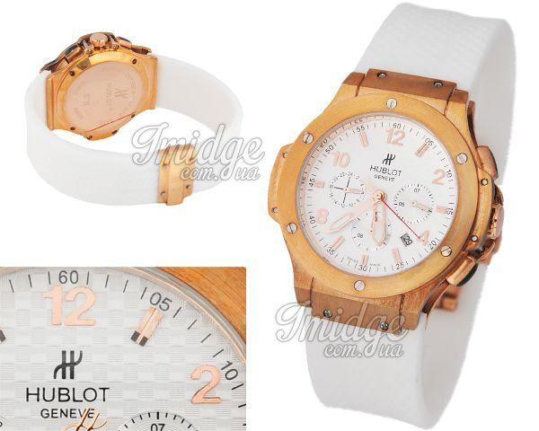 Женские часы Hublot  №S0092