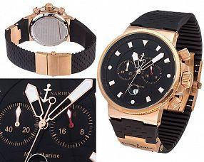 Мужские часы Ulysse Nardin  №MX2999