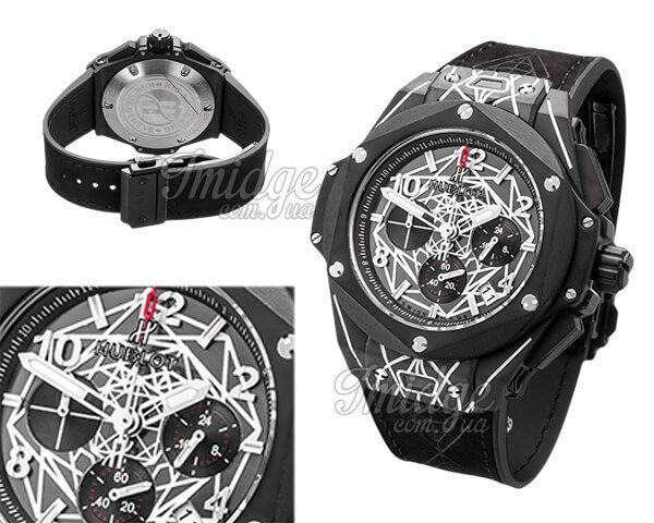 Мужские часы Hublot  №MX3405