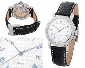 Копия часов Breguet  №MX1801