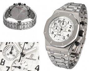 Мужские часы Audemars Piguet  №MX3751