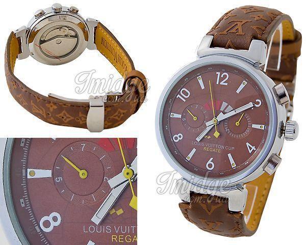 Копия часов Louis Vuitton  №C0223_1