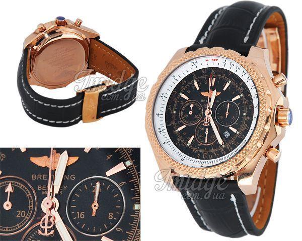 Мужские часы Breitling  №M3194