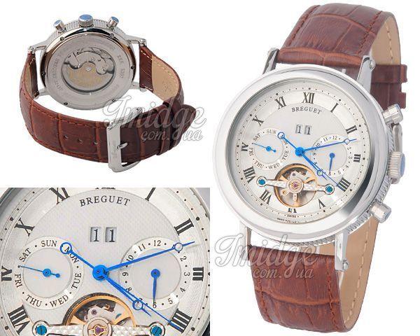 Мужские часы Breguet  №MX0635