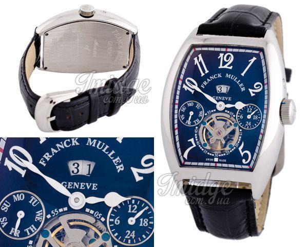 Мужские часы Franck Muller  №MX1090