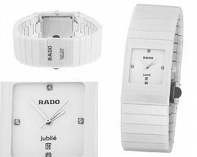 Мужские часы Rado  №MX3254