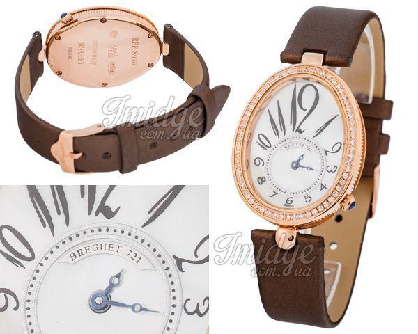 Женские часы Breguet  №MX1930