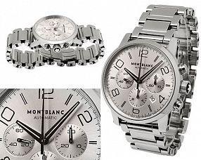 Копия часов Montblanc  №MX2489