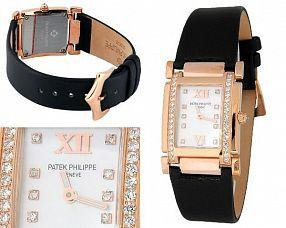 Женские часы Patek Philippe  №MX0268