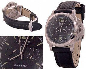 Мужские часы Panerai  №MX0320