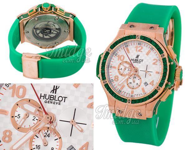 Женские часы Hublot  №MX1201