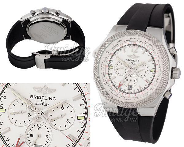 Мужские часы Breitling  №N0931