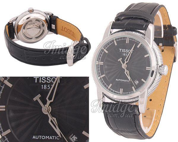Мужские часы Tissot  №MX0210
